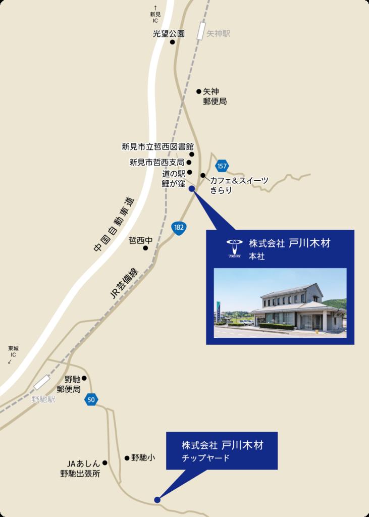 戸川木材近隣マップ